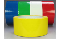 Bullet Yellow Trim Tape (50mm) - 5523624