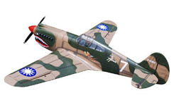 Black Horse P-40 Tomahawk ARTF - a-bh056a