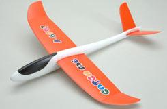 Joysway Catch Me FF Glider RTF - a-js-6902