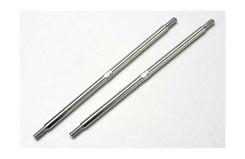 Toe link, 5.0mm steel - trx-5338