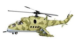 Mi-24 Hind Fuselage - tt3881mi