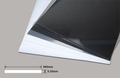 .010inch Plasticard-Wht 0.25x660x340mm - w-pc5010-4