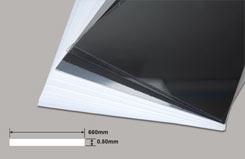 .020inch Plasticard-Wht 0.50x660x343mm - w-pc5020-4