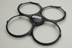 Udi Drone Quad Protect. Rings - z-u817a-01