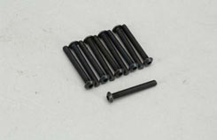 Button Head Cap Screw 3x25mm (Pk10) - z-xtm148636